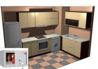 Сейф T 17 вграден в кухня комплект